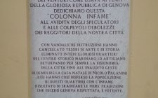 paganini_colonna_infame