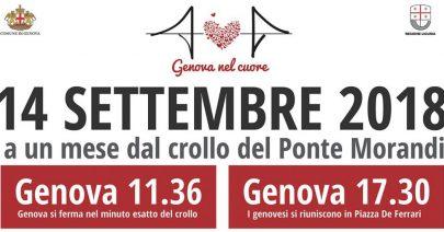 Genova nel cuore: 14 settembre 2018