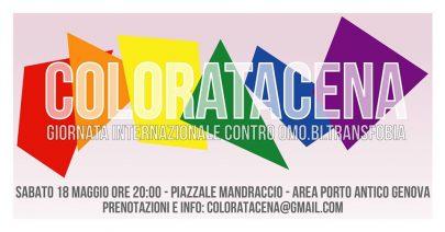 ColorataCena 2019